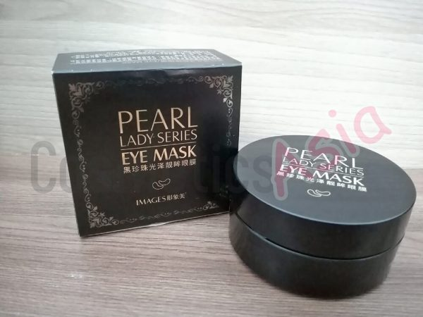 Гидрогелевые патчи Images Pearl Lady Series Eye Mask